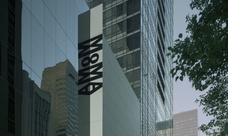 MoMA's hidden gems